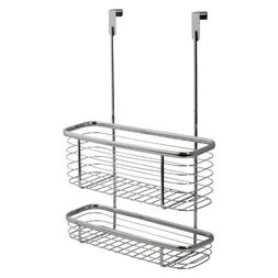 AXIS OVER CABINET X2 BASKET