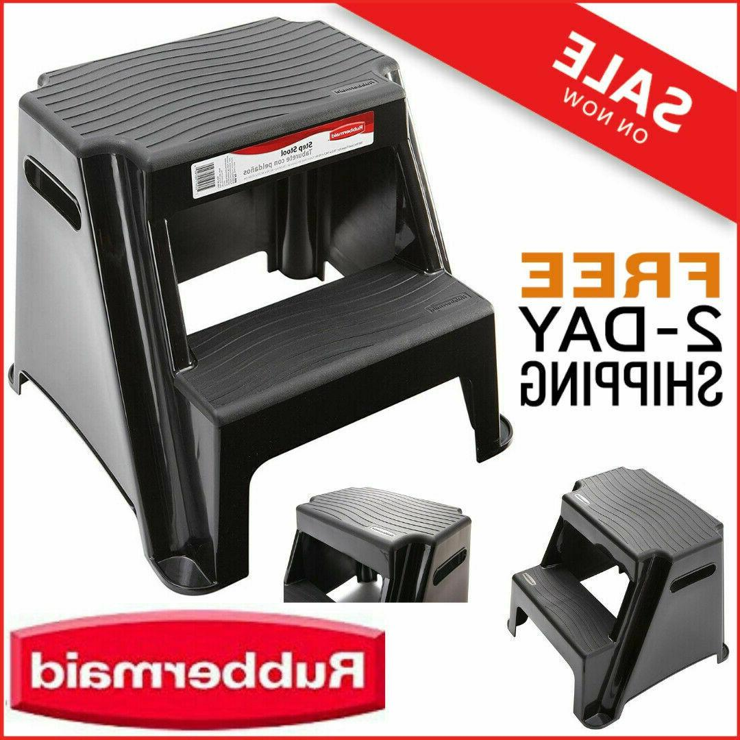 2 Step Molded Plastic Stool with Non-Slip Step Treads Rubber